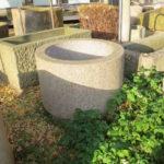 Brunnen Pflanztrog Granit BW071